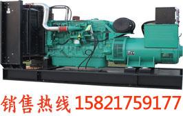 福建发电机