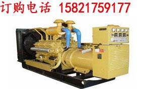 济南柴油发电机